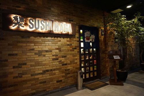 Restoran Sushi Naga Alam Sutera